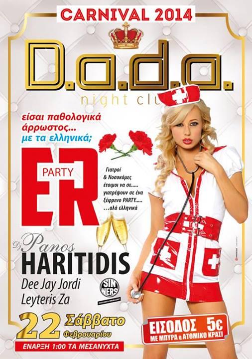 ER Party