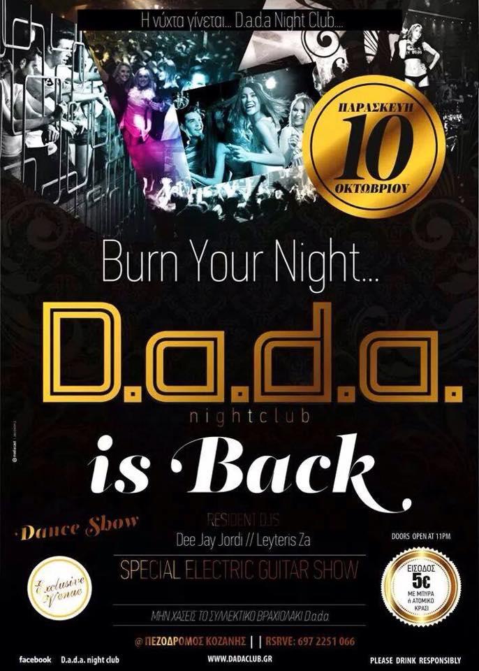 Dada… Is Back!