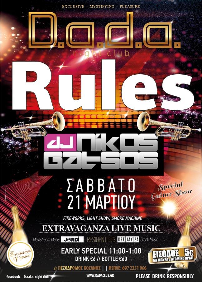 D.a.d.a. Rules dj Nikos Gatsos