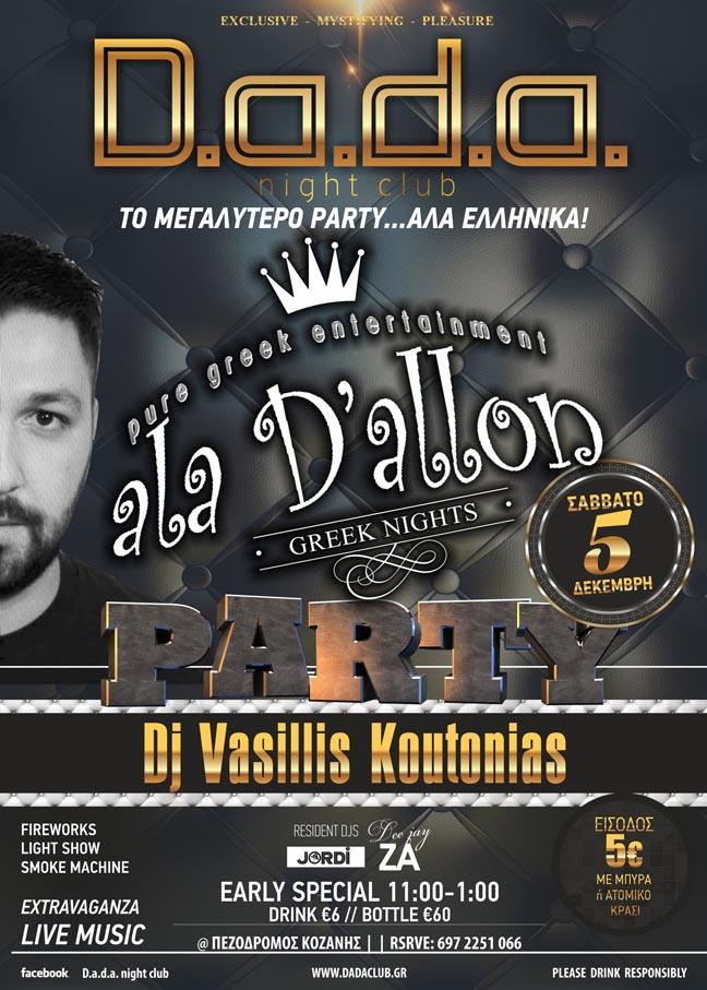 aLa D'aLLon