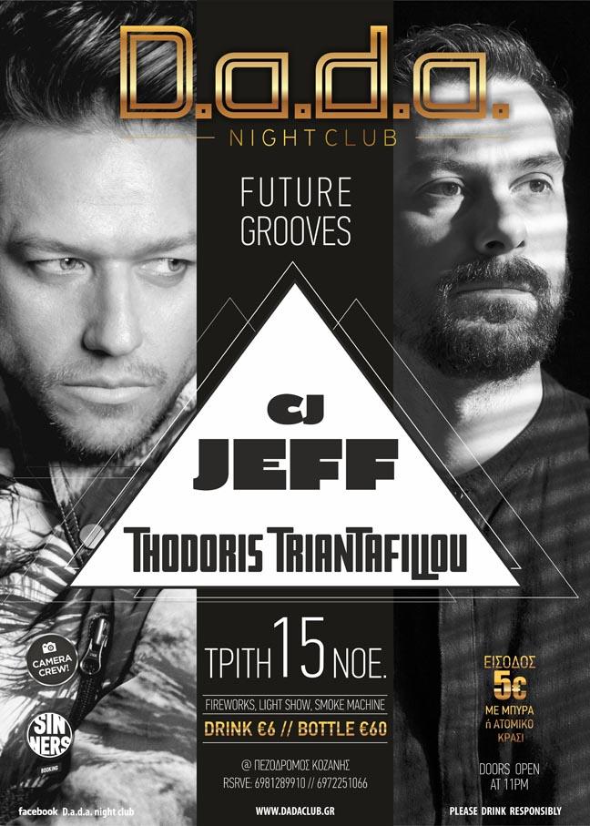 CJ Jeff # Thodoris Triantafillou