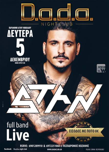 STAN :: Full band Live