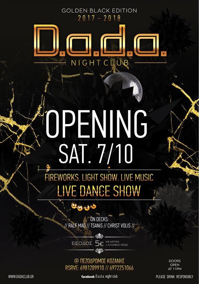 D.a.d.a. OPENING Sat. 7/10