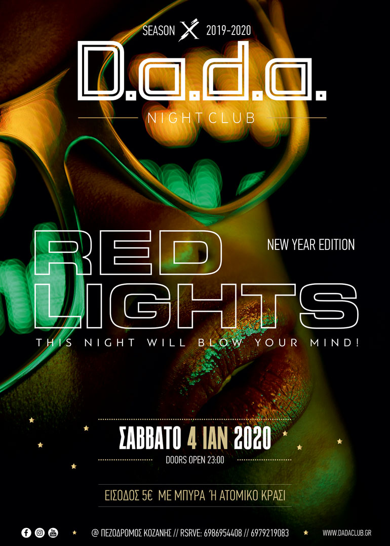 Red lights – new year edition