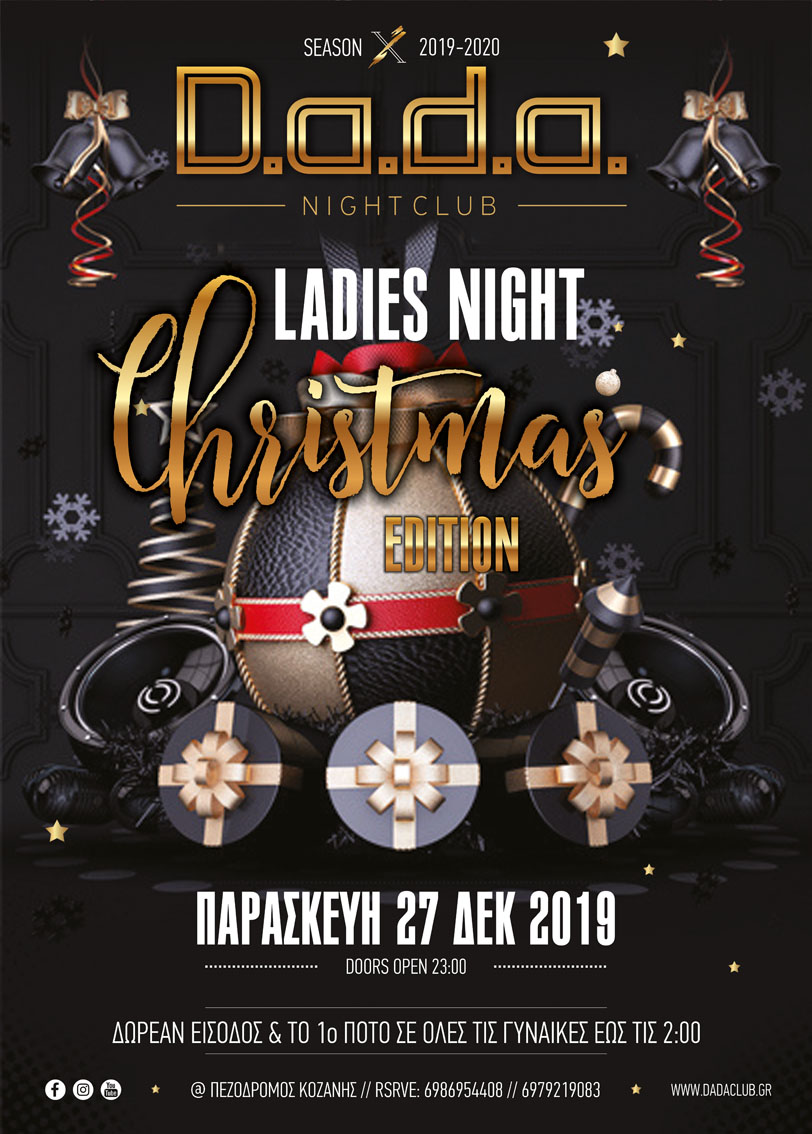 Ladies Night Christmas Party